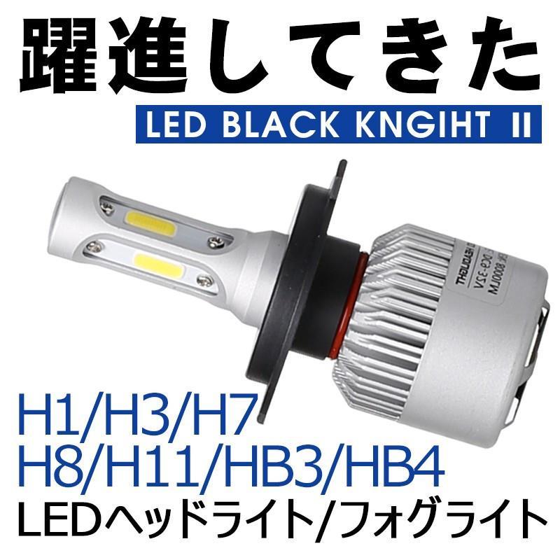 GTX ブラックナイト HB3/HB4