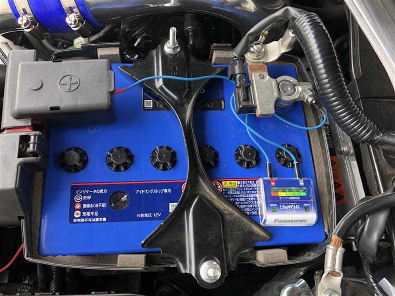 Panasonic Blue Battery caos Q-90