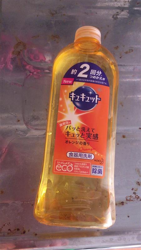 花王 キュキュット オレンジの香り