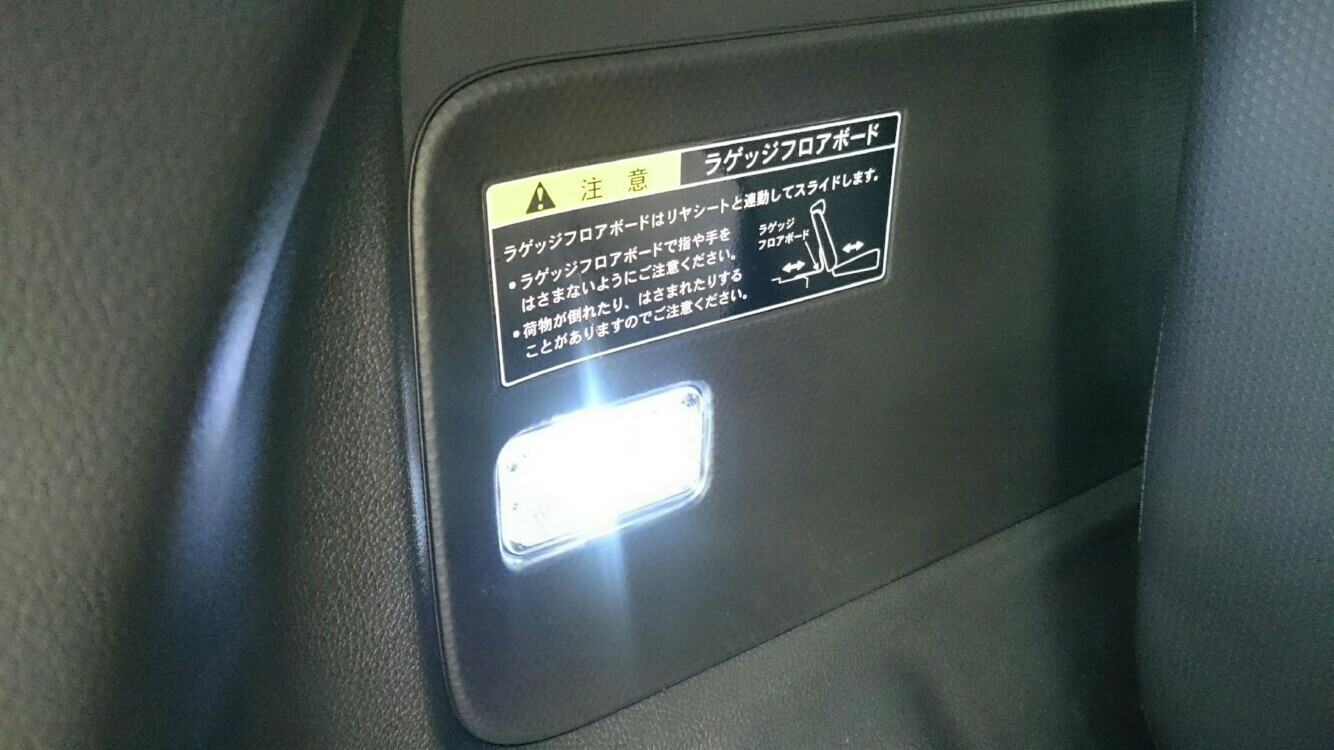 glafit LEDルームランプ