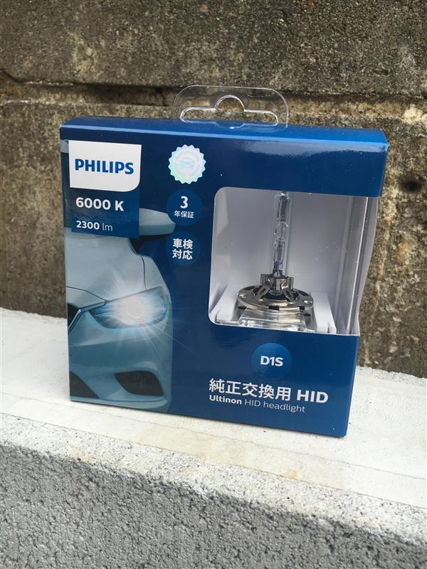 PHILIPS HID 6000k