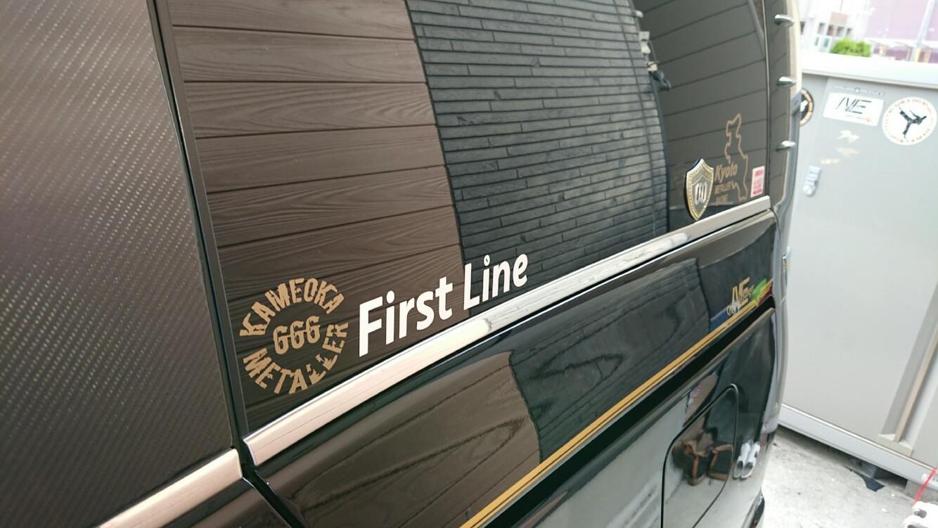 自作 First Lineステッカー