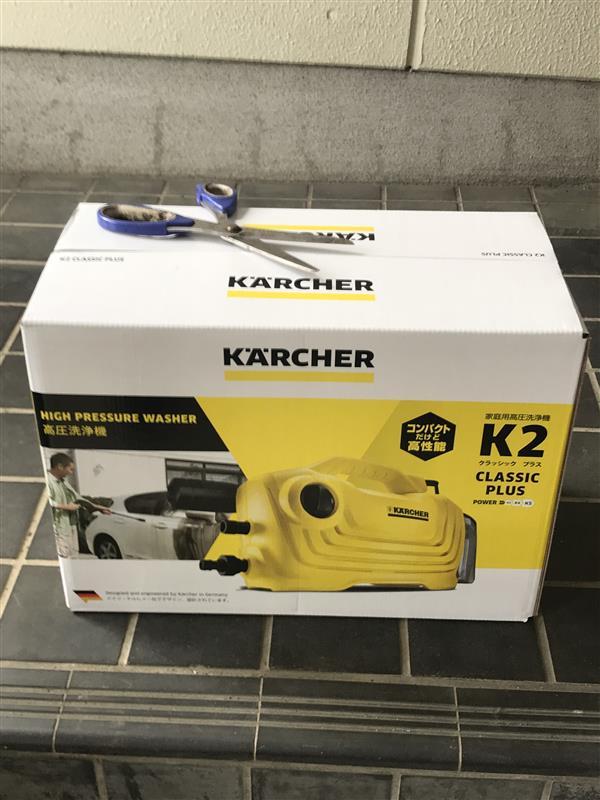 Karcher k2 クラシック プラス