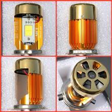 ジクサーSTREET CAT LEDヘッドライト 冷却ファン内蔵の単体画像