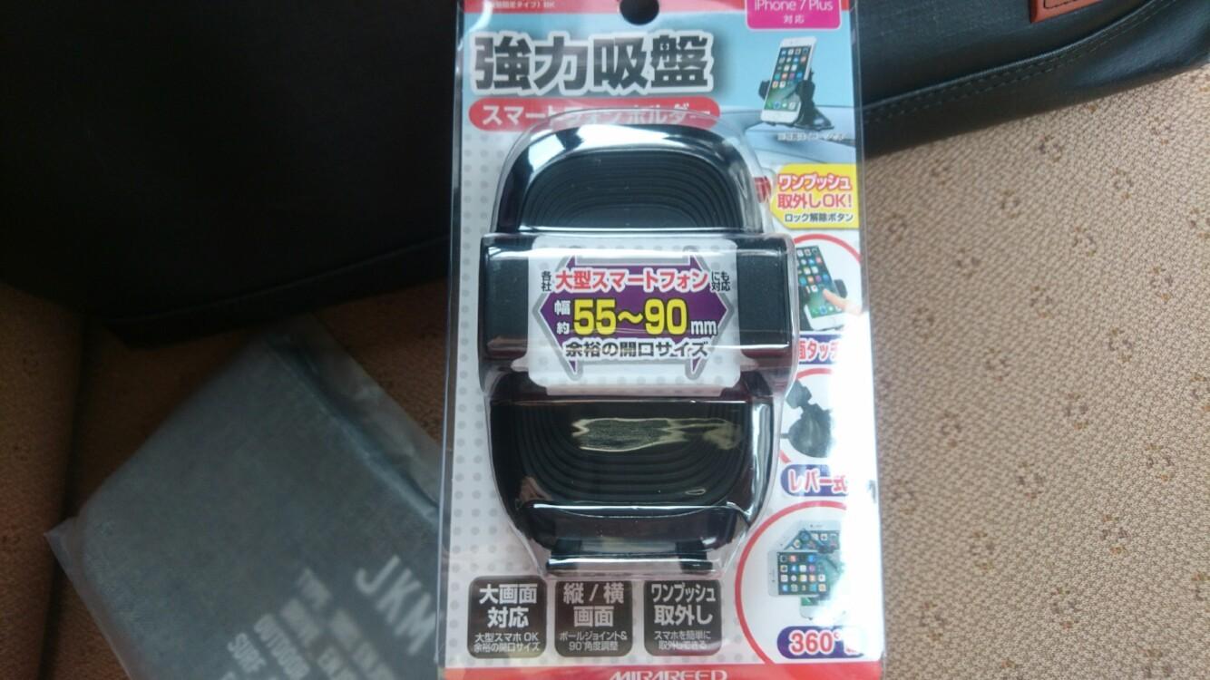 MIRAREED PH13-04 スマートフォンホルダー(吸盤固定タイプ) BK