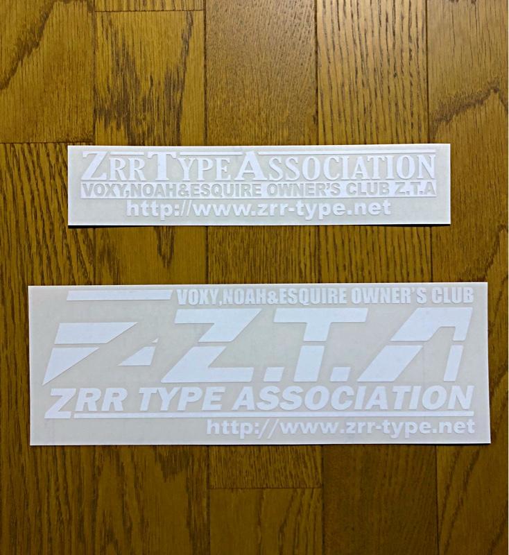 Z.T.A 公式ステッカー
