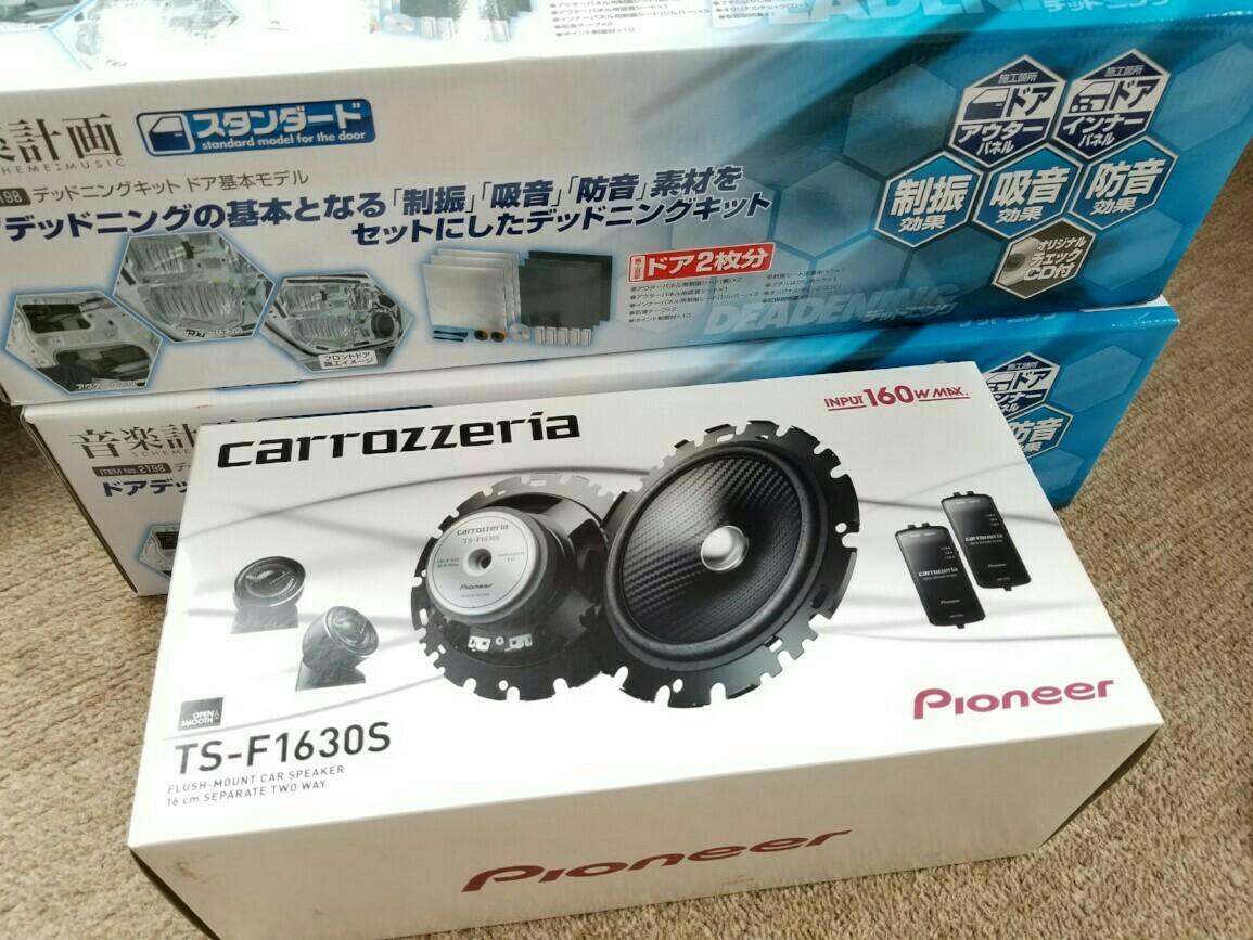 PIONEER / carrozzeria TS-F1630S
