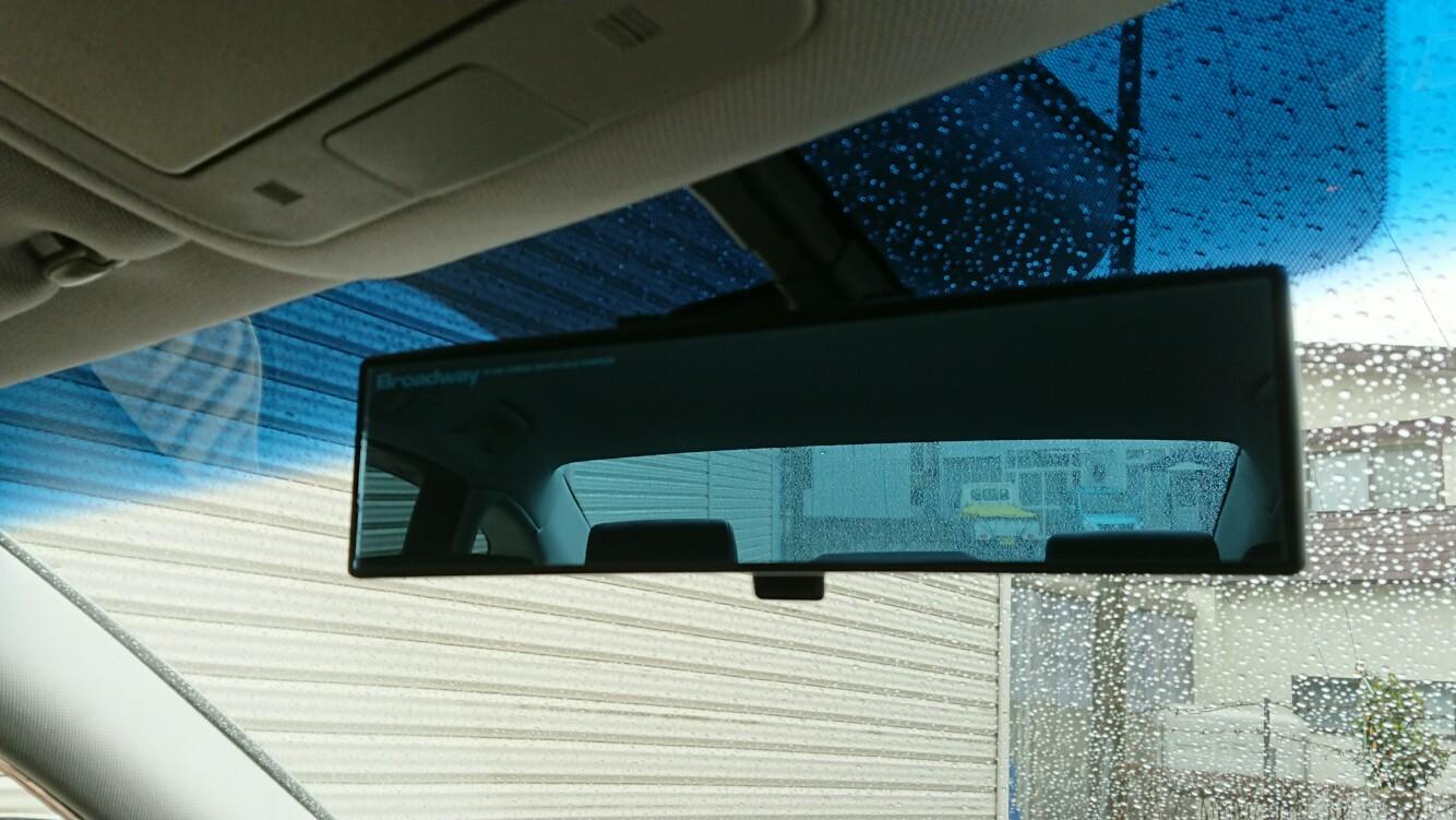 NAPOLEX Broadway BW-124 ワイドミラー 270F ブルー鏡