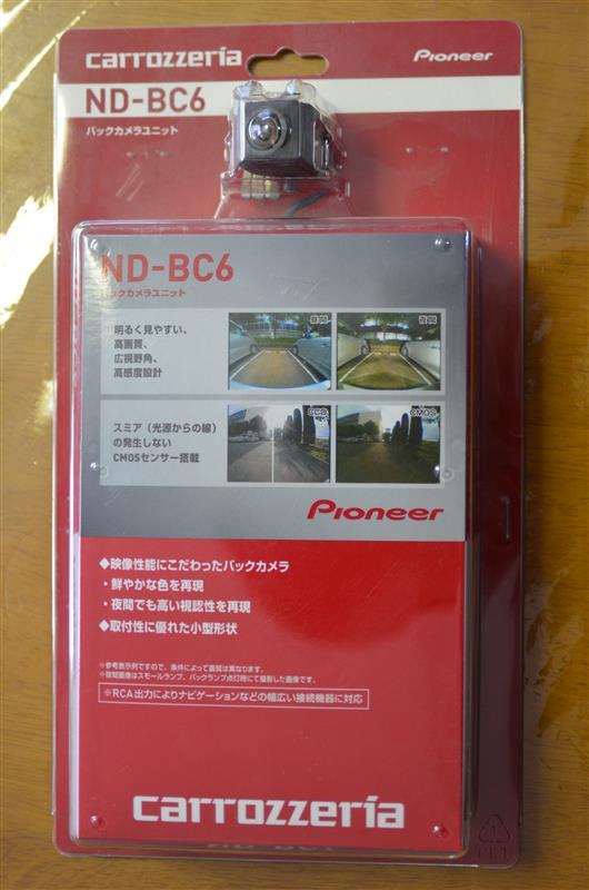 PIONEER / carrozzeria carrozzeria ND-BC6