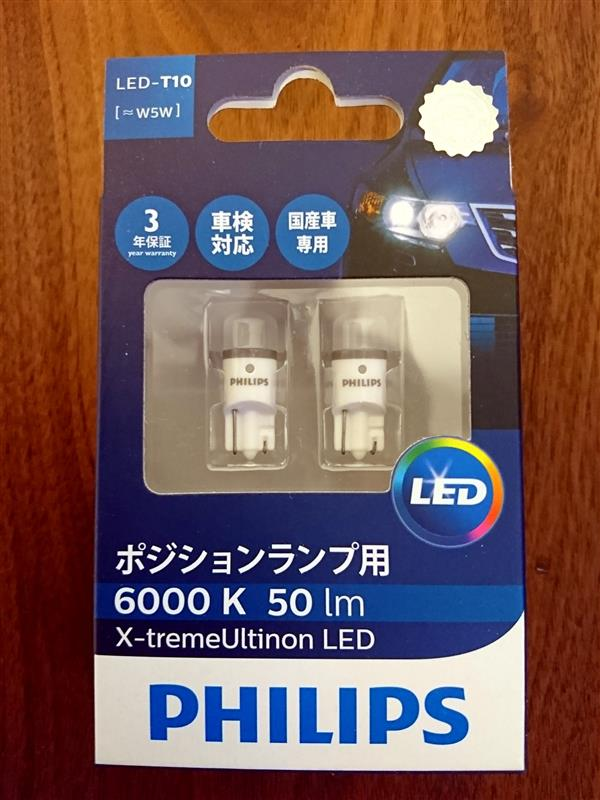 PHILIPS X-treme Ultinon LED 6000K T10