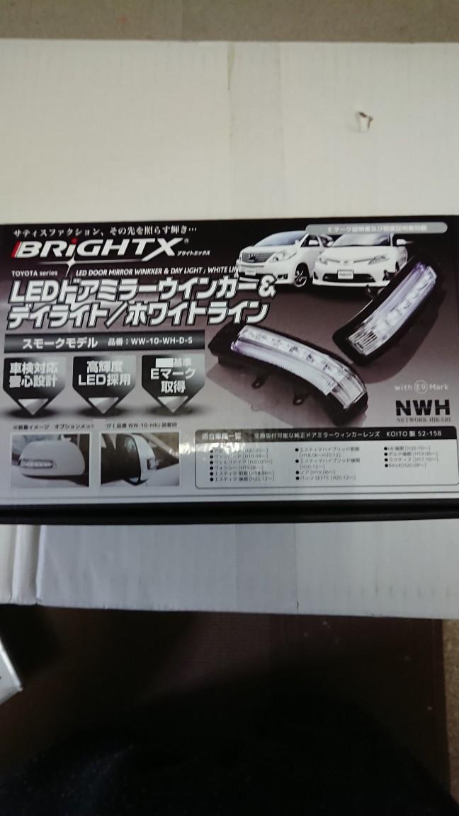 BRIGHT X LEDドアミラーウインカー