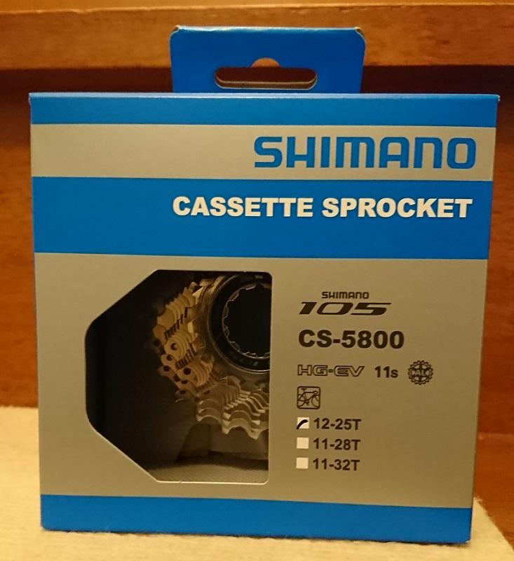 シマノ CS-5800 12-25T