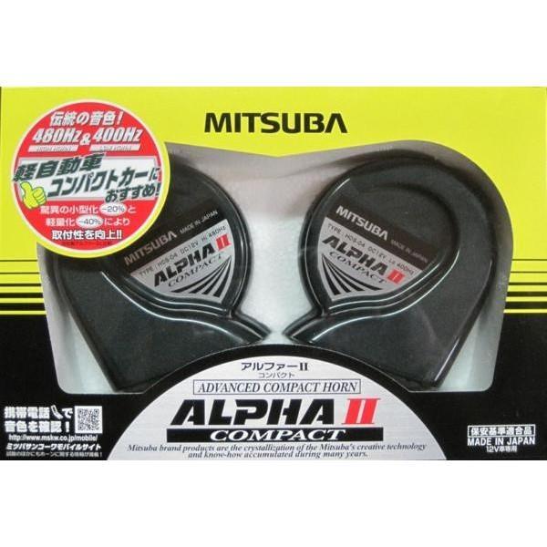 MITSUBA / ミツバサンコーワ アルファホーン  アルファⅡコンパクト