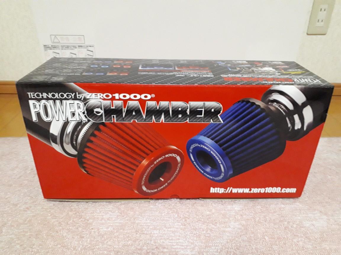 ZERO-1000 / 零1000 パワーチャンバー用交換フィルター(スーパーレッド)