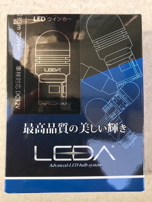 AutoSite LEDA LB01 / T20 S25 LEDウィンカーバルブ