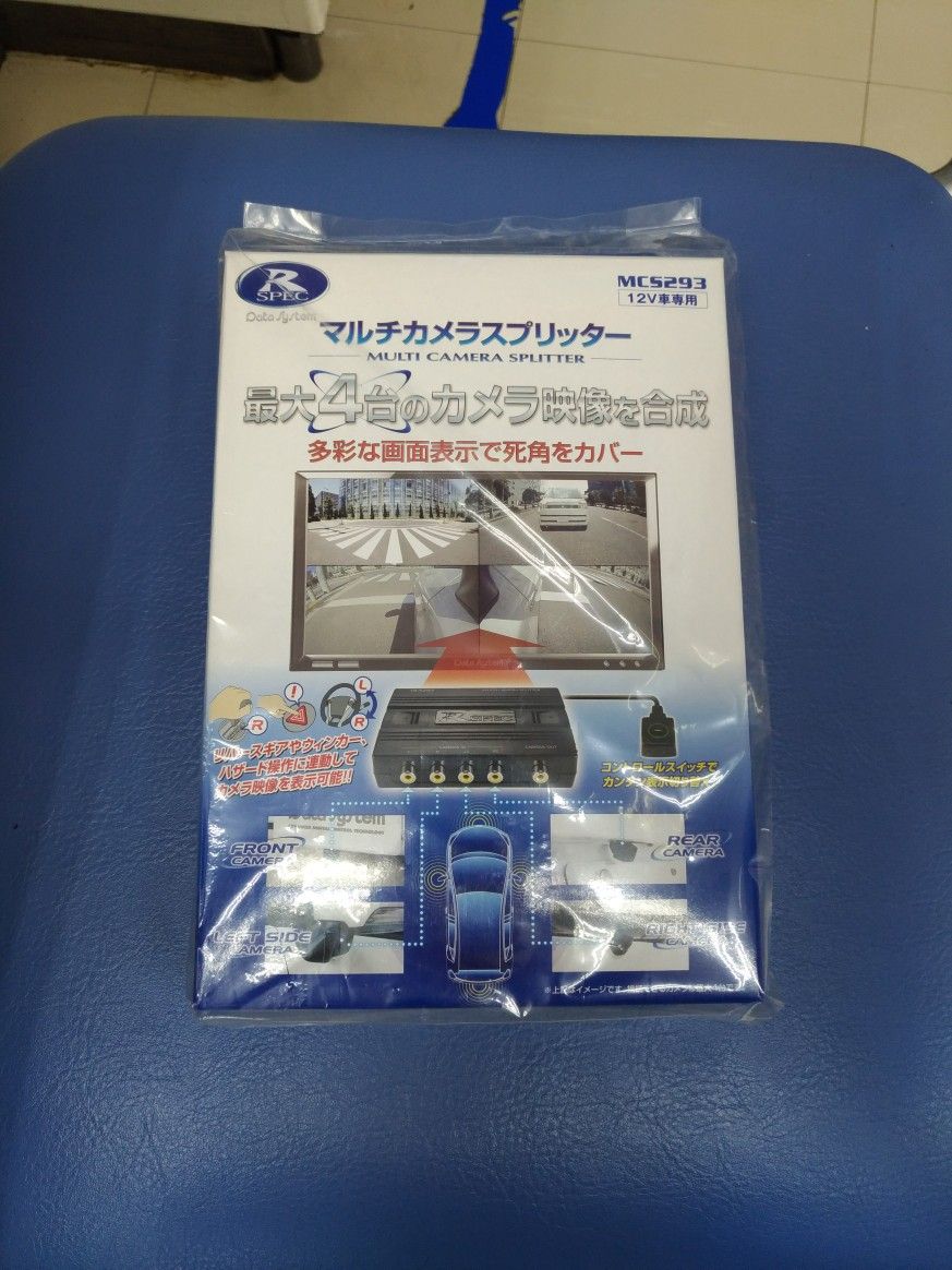 Data System マルチカメラスプリッター / MCS293