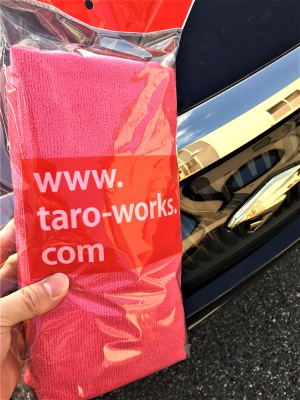 TARO WORKS コーティング車専用マイクロファイバータオル