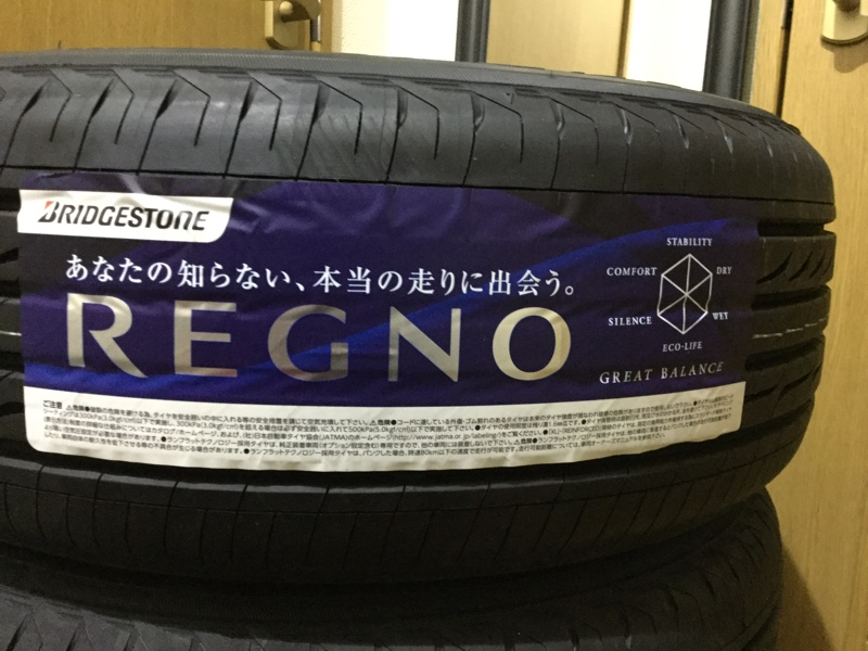 BRIDGESTONE REGNO GR-XI 185/55R15