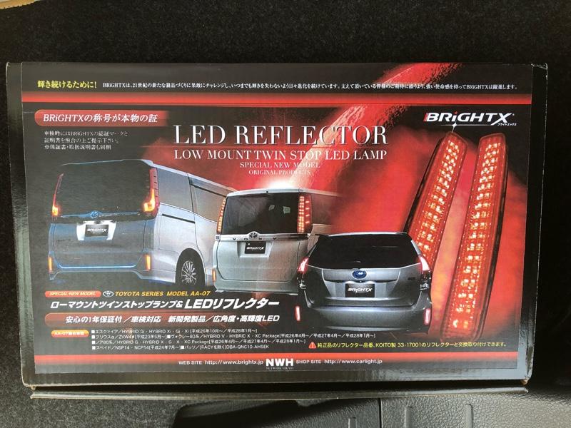 BRIGHT X LEDリフレクター AA-07