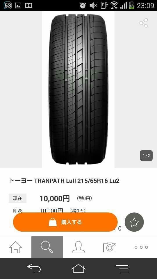 TOYO TIRES TRANPATH LuⅡ 215/65R16