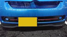 ソニカBRAITH BX-441 USイージーマルチトリムBタイプの全体画像