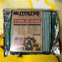 MLITFILTER TYPE D-040
