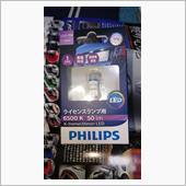 PHILIPS X-treme Ultinon LED