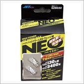 JET INOUE NEOシリーズ LA-015 LED ウェッジ球 NEO