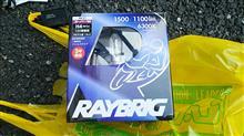 CB650FRAYBRIG / スタンレー電気 二輪ヘッドランプ専用/RK21の単体画像