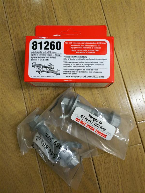 AMTECS / SPC PERFORMANCE EZカムXR 14mm(81260)