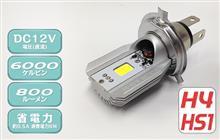クロスカブDELTA DIRECT MOTO LEDヘッドライト H4/HS1 6100K 800lm D-1640の単体画像