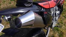 XR250 モタードホットラップ ワンパンチXR250モタード用の単体画像