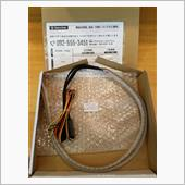 SHARE×STYLE(シェアスタイル) シーケンシャルLEDテープ シリコンタイプ 60cm 2本1セット[J](li12001-reun) / カラー:レッドandアンバー