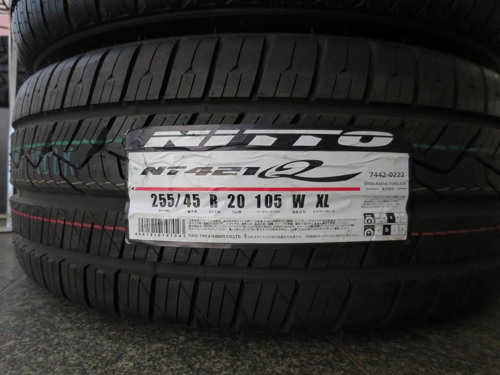 NITTO NT421Q 255/45 R20  105  W  XL