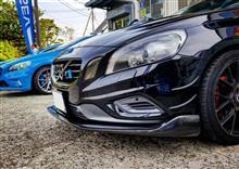 S60ViVA Performance Front Lower Lip Diffuserの全体画像