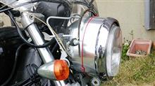 XV250 ビラーゴノーブランド LEDヘッドランプの全体画像