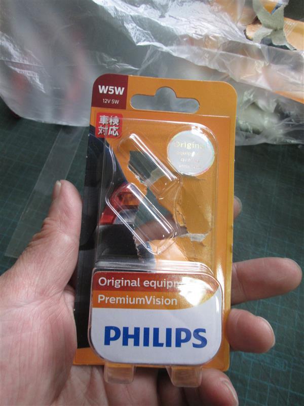 PHILIPS W5W 12V5W