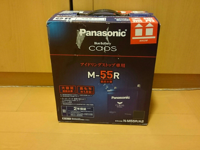 Panasonic // Blue Battery caos / アイドリングストップ車用 N-M55R/A2