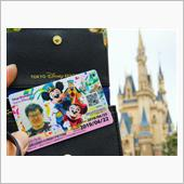ディズニー ランド&シー共通年間パスポート