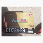 不明? CTX12-BS