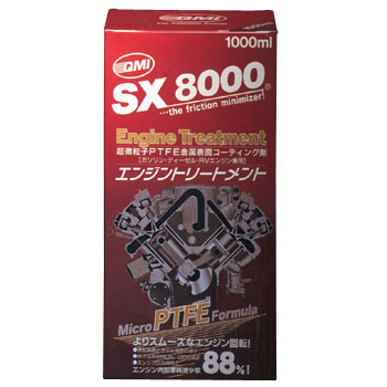 QMI / ソヴリン SX8000 エンジントリートメント