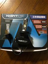 ドラッグスタークラシック400NIGHTEYE LEDヘッドライトの単体画像