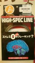 DAYTONA(バイク) HIGH-SPEC LINE ステンメッシュテフロンホース