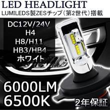 バルカン800e-auto fun LEDヘッドランプの単体画像