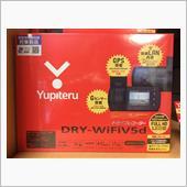 YUPITERU DRY-WiFiV5d