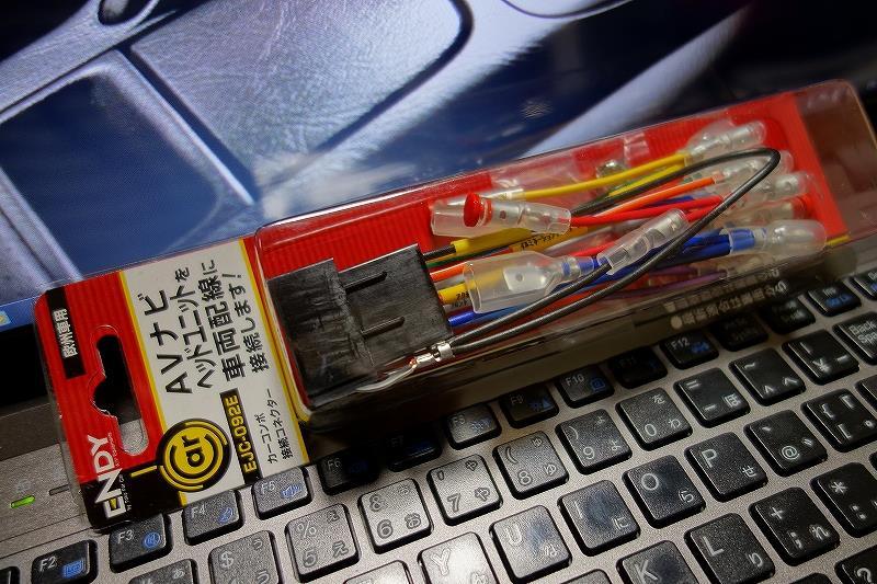 ENDY / 東光特殊電線 EJC-092E 欧州車用 16ピン