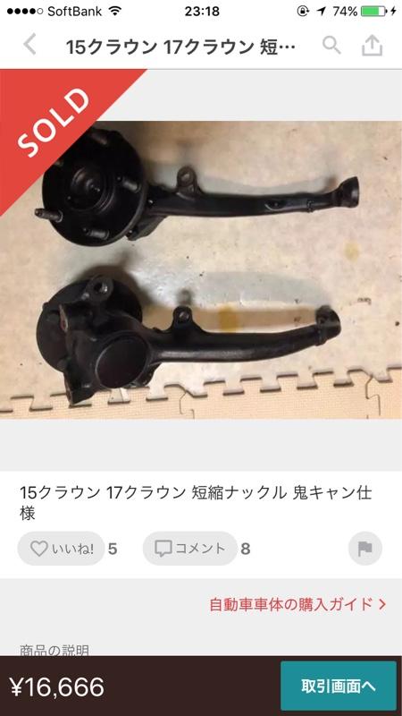 メーカー不明 40mmショートナックル