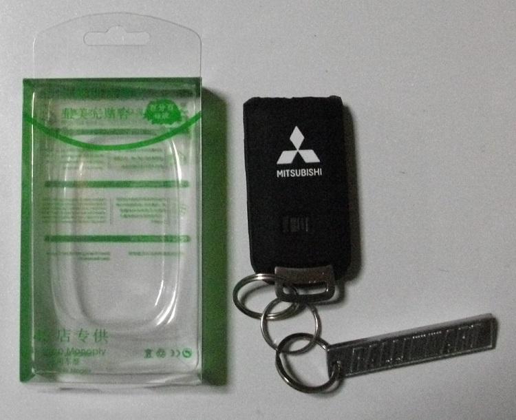 中国製 三菱 ASX 勁炫 汽車鑰匙硅膠套