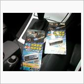 CAR MATE / カーメイト ナイトシグナルリフレクション / SQ33
