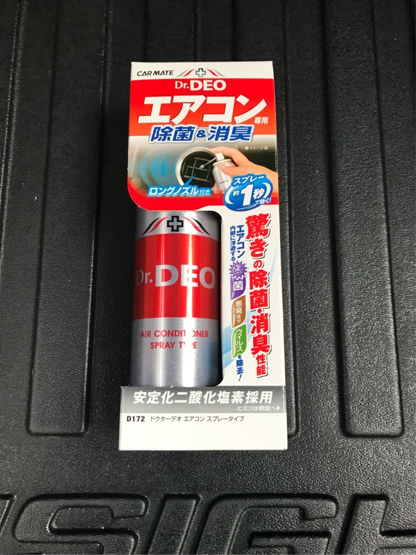 CAR MATE / カーメイト ドクターデオ エアコンスプレータイプ 無臭 / D172